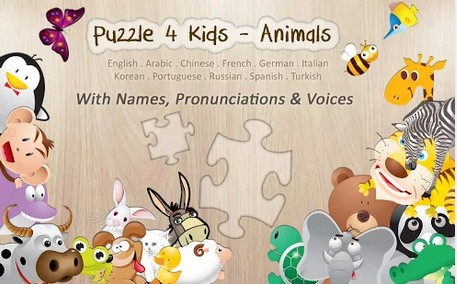 Animals Puzzle 4 Kids