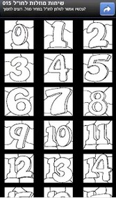 Coloring for Kids - Numbers