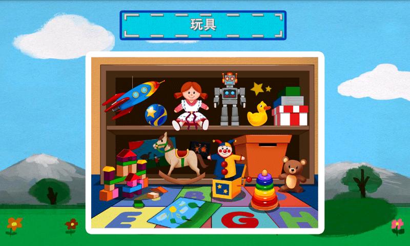 益智七巧板拼图-玩具