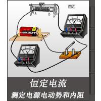 电学实验:测定电源电动势和内阻