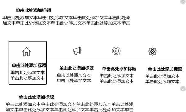 大气画册风格工作总结汇报PPT模板