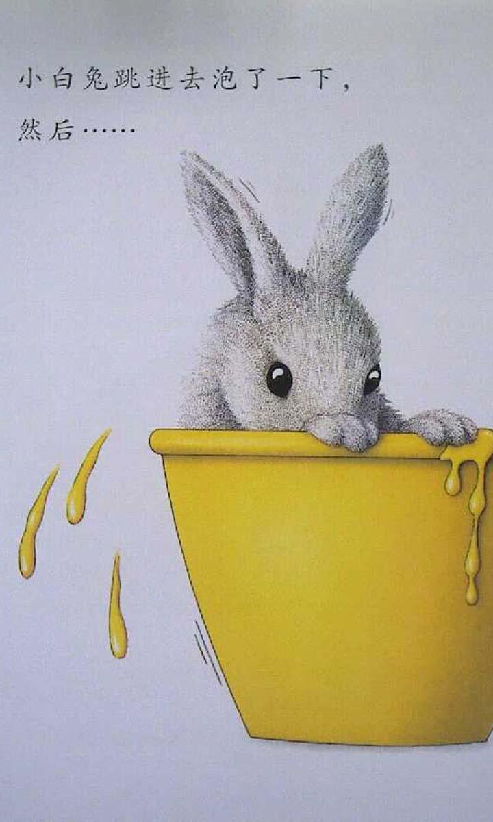 小白兔玩颜色
