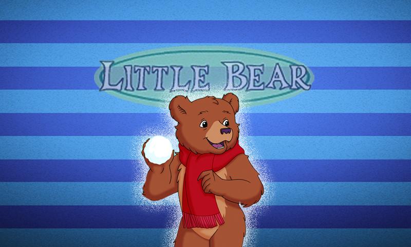 天才宝贝熊